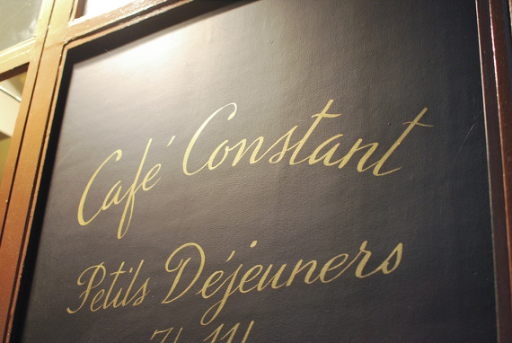 cafeconstant_001