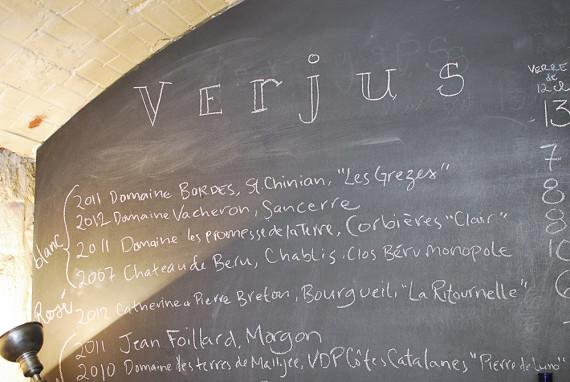 verjus_003